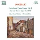 ドヴォルザーク: ピアノ連弾音楽集 第2集/クリスティアン・ケーン(ピアノ)/ジルケ=トーラ・マティース(ピアノ)