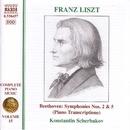 リスト: ピアノ曲全集 第15集 - ベートーヴェン: 交響曲第2番/第5番/コンスタンティン・シチェルバコフ(ピアノ)