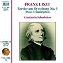 リスト: ピアノ曲全集 第21集 - ベートーヴェン: 交響曲第9番「合唱付き」/コンスタンティン・シチェルバコフ(ピアノ)