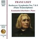 リスト: ピアノ曲全集 第23集 - ベートーヴェン: 交響曲第7番/第8番/コンスタンティン・シチェルバコフ(ピアノ)