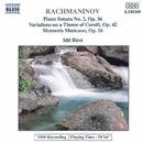 ラフマニノフ: ピアノ・ソナタ第2番/コレッリの主題による変奏曲/楽興の時/イディル・ビレット(ピアノ)