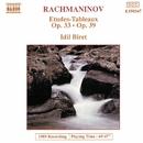ラフマニノフ: 練習曲集「音の絵」Op. 33/39/イディル・ビレット(ピアノ)