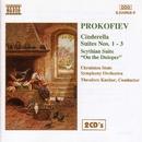 プロコフィエフ: シンデレラ組曲/スキタイ組曲/テオドレ・クチャル(指揮)/ウクライナ国立交響楽団