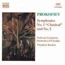 プロコフィエフ: 交響曲第1番「古典交響曲」/第5番/テオドレ・クチャル(指揮)/ウクライナ国立交響楽団