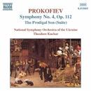 プロコフィエフ: 交響曲第4番(改訂版)/バレエ音楽「放蕩息子」/テオドレ・クチャル(指揮)/ウクライナ国立交響楽団
