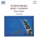 シェーンベルク/ヴェーベルン/アルバン・ベルク: ピアノ曲集/ピーター・ヒル(ピアノ)