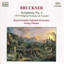 ブルックナー: 交響曲第3番(第1稿/1873年ノヴァーク版)/ゲオルク・ティントナー(指揮)/ロイヤル・スコティッシュ・ナショナル管弦楽団