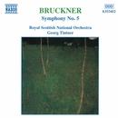 ブルックナー: 交響曲第5番(ティントナー)/ゲオルク・ティントナー(指揮)/ロイヤル・スコティッシュ・ナショナル管弦楽団