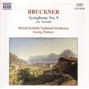 ブルックナー: 交響曲第9番(ティントナー)/ゲオルク・ティントナー(指揮)/ロイヤル・スコティッシュ・ナショナル管弦楽団