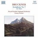 ブルックナー: 交響曲第7番(ハース版)(ティントナー)/ゲオルク・ティントナー(指揮)/ロイヤル・スコティッシュ・ナショナル管弦楽団