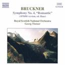 ブルックナー: 交響曲第4番「ロマンティック」(ハース版)(ティントナー)/ゲオルク・ティントナー(指揮)/ロイヤル・スコティッシュ・ナショナル管弦楽団
