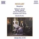 モーツァルト: レクイエム ニ短調 K.626(ジュスマイヤー版)/ヨゼフ・クンドラク(テノール)/ウラディーミル・ルソ(オルガン)/ズデニェク・コシュラー(指揮)/スロヴァキア・フィルハーモニー管弦楽団/スロヴァキア・フィルハーモニー合唱団