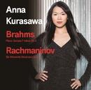 ブラームス: ピアノ・ソナタ ヘ短調 Op.5/ラフマニノフ: 楽興の時 Op.16