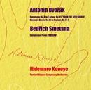 ドヴォルザーク: 交響曲第9番「新世界より」/スメタナ: 交響詩「モルダウ」
