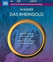 ワーグナー: 楽劇「ニーベルングの指環」 - 序夜「ラインの黄金」