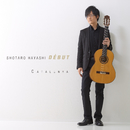 カタルーニャ/林 祥太郎(クラシックギター)