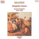 ブラームス: ハンガリー舞曲集/ケネス・ジーン(指揮)/香港フィルハーモニー管弦楽団