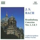 J.S. バッハ: ブランデンブルグ協奏曲 第1, 2, 3番/ボフダン・ヴァルハル(指揮)/カペラ・イストロポリターナ