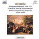 ブラームス: ハンガリー舞曲集(管弦楽版)/イシュトヴァーン・ボガール(指揮)/ブダペスト交響楽団