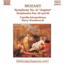 モーツァルト: 交響曲第41番「ジュピター」, 第25, 32番/バリー・ワーズワース(指揮)/カペラ・イストロポリターナ