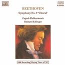 ベートーヴェン: 交響曲第9番「合唱付き」/リヒャルト・エトリンガー(指揮)/ザグレブ・フィルハーモニー管弦楽団/ザグレブ・フィルハーモニー合唱団