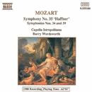 モーツァルト: 交響曲第34番, 第35番「ハフナー」, 第39番/バリー・ワーズワース(指揮)/カペラ・イストロポリターナ