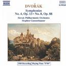 ドヴォルザーク: 交響曲第4番, 第8番/スティーヴン・ガンゼンハウザー(指揮)/スロヴァキア・フィルハーモニー管弦楽団