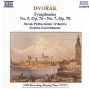 ドヴォルザーク: 交響曲第5番, 第7番/スティーヴン・ガンゼンハウザー(指揮)/スロヴァキア・フィルハーモニー管弦楽団