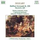 モーツァルト: ハフナー・セレナード K. 250, 行進曲 K. 249/ヨハネス・ヴィルトナー(指揮)/カペラ・イストロポリターナ/西崎崇子(ヴァイオリン)