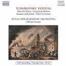 チャイコフスキー・フェスティバル/エイドリアン・リーパー(指揮)/ロイヤル・フィルハーモニー管弦楽団