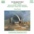 チャイコフスキー: ピアノ小品集/イロナ・プルニ(ピアノ)