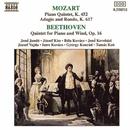 モーツァルト, ベートーヴェン: ピアノと管楽器のための五重奏曲 他/ベーラ・コヴァーチ(クラリネット)/ジェルジ・コンラッド(ヴィオラ)/イムレ・コヴァーチ(フルート)/ヨージェフ・ヴァイダ(ファゴット)