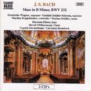 J.S. バッハ: ミサ曲 ロ短調 BWV 232/クリスティアン・ブレンベック(指揮)/カペラ・イストロポリターナ/スロヴァキア・フィルハーモニー合唱団