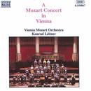 モーツァルト・コンサート・イン・ウィーン/コンラート・ライトナー(指揮)/ウィーン・モーツァルト管弦楽団