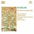 マーラー: 大地の歌/ミヒャエル・ハラース(指揮)/ルクサンドラ・ドノーセ(メゾ・ソプラノ)/トマス・ハーパー(テノール)/アイルランド国立交響楽団