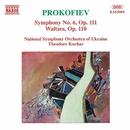 プロコフィエフ: 交響曲第6番, 組曲「ワルツ集」/テオドレ・クチャル(指揮)/ウクライナ国立交響楽団