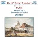 J.C. バッハ: 交響曲集 4/ハンスペーター・グミュール(指揮)/ファイローニ管弦楽団