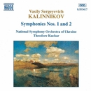カリンニコフ: 交響曲第1番ト短調, 第2番イ長調/テオドレ・クチャル(指揮)/ウクライナ国立交響楽団