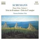 シューマン: ピアノ三重奏曲集 第1集 第1番 Op. 63, 第2番 Op. 80/ウィーン・ブラームス・トリオ