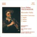 ロッシーニ: 管楽四重奏のためのソナタ集 1 - 6/マイケル・トンプソン・ウィンド・アンサンブル