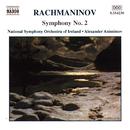 ラフマニノフ: 交響曲第2番/アレクサンドル・アニシモフ(指揮)/アイルランド国立交響楽団