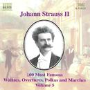 J. シュトラウスII世: 100曲選 第5集/バリアスアーティスツ