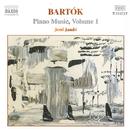 バルトーク: ピアノ作品全集 1 「ピアノ・ソナタ Sz. 80」, 「組曲 Sz. 62」, 「7つのスケッチ集 Sz. 44」 他/イェネ・ヤンドー(ピアノ)