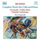 ブゾーニ: チェロとピアノのための作品全集/デュオ・ペピチェッリ
