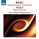 ベルク: 弦楽四重奏曲/ニュージーランド弦楽四重奏団