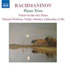 ラフマニノフ: ピアノ三重奏曲 第1番/ドミトリ・ヤブロンスキー(チェロ)/エデュアルド・ウルフソン(ヴァイオリン)/ヴェレリー・グロホフスキ(ピアノ)