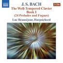 バッハ: 平均律クラヴィーア曲集 第1巻/リュック・ボーセジュール(チェンバロ)