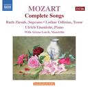 モーツァルト: 歌曲全集/ArianeLorch(マンドリン)/ロター・オディニウス(テノール)/ルート・ツィーザク(ソプラノ)/ウルリッヒ・アイゼンロール(ピアノ)
