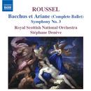 ルセール: 交響曲第3番/ステファヌ・ドゥネーヴ(指揮)/ロイヤル・スコティッシュ・ナショナル管弦楽団