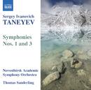 タネーエフ: 交響曲第1番, 第3番/トーマス・ザンデルリンク(指揮)/ノヴォシビルスク・アカデミー交響楽団